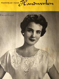 Tijdschriften | Ariadne: maandblad voor handwerken | 1950 - 1960