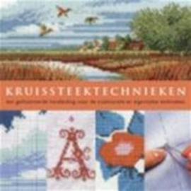 2007 | Boeken | Kruissteken | Kruissteektechnieken: een geïllustreerde handleiding voor de traditionele eigentijdse technieken - Betty Barnden | Librero - 2007