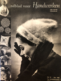 VERKOCHT | Ariadne: maandblad voor handwerken | 1953 nr. 73 - januari (7e jaargang) - met werkblad - WINTER