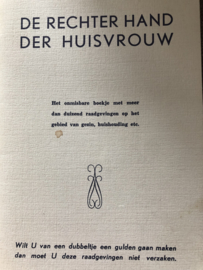 Boeken | Geschiedenis | Huishouden | De rechter hand  der huisvrouw