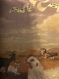 Boeken   Israël   Joodse sprookjes: de acht lichten van de kandelaar   Leo Pavlát & illustraties van Jiri Behounek   1985