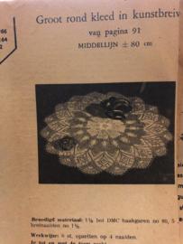 VERKOCHT | Ariadne: maandblad voor handwerken | 1953 nr. 75 maart  - ALLEEN WERKBLAD - Paaseditie