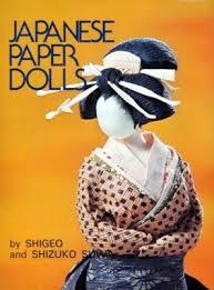 Boeken | Poppen | Japanese Paper dolls |  Shufunotomo - 1983 Japanse poppen van papier
