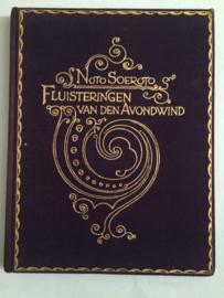 Indonesië | 1917 | Fluisteringen van den Avondwind ~ Noto Soeroto