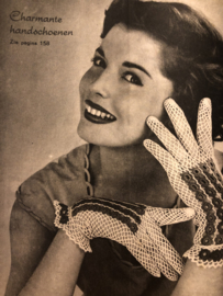 Ariadne: maandblad voor handwerken | 1953 nr. 77- mei (7e jaargang) - met werkblad -  ZOMER