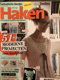 Tijdschriften | Haken | Simply haken: het moderne  haken 2013 nr. 02  51 moderne projecten Special