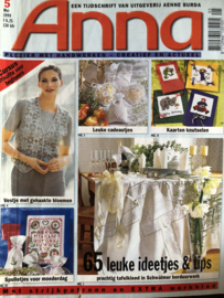 Tijdschriften | Handwerken | Anna - Burda : plezier met handwerken | 1999 nr. 5 mei