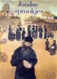 Israël | Joodse sprookjes: de acht lichten van de kandelaar | Leo Pavlát & illustraties van Jiri Behounek | 1985