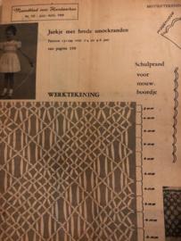 Ariadne: maandblad voor handwerken | 1959 nr. 151 - juli - augustus - ALLEEN WERKBLAD