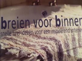 Boeken | Breien | Breien Voor Binnen: snelle brei-ideeën voor een inspirerend interieur