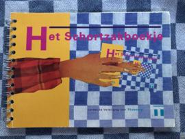 Boeken | Vintage | Het Schortzakboekje - Landelijke Vereniging voor Thuiszorg - 1995