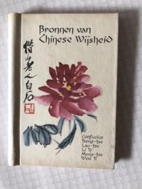 Boeken | Spreuken | 1969 | Bronnen van Chinese Wijsheid: Confucius, Tseng-tse, Lau-Tse e.a. (13 x 9 x 1 cm)