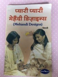 Boeken | Henna | Mehandi Designs - NAVNEET Publications (India) Limited)
