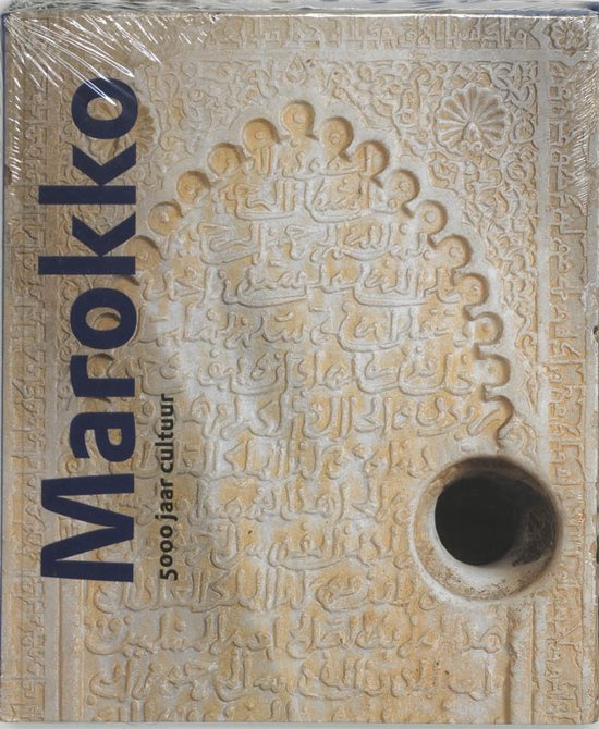 Boeken | Marokko | Marokko: 5000 jaar cultuur