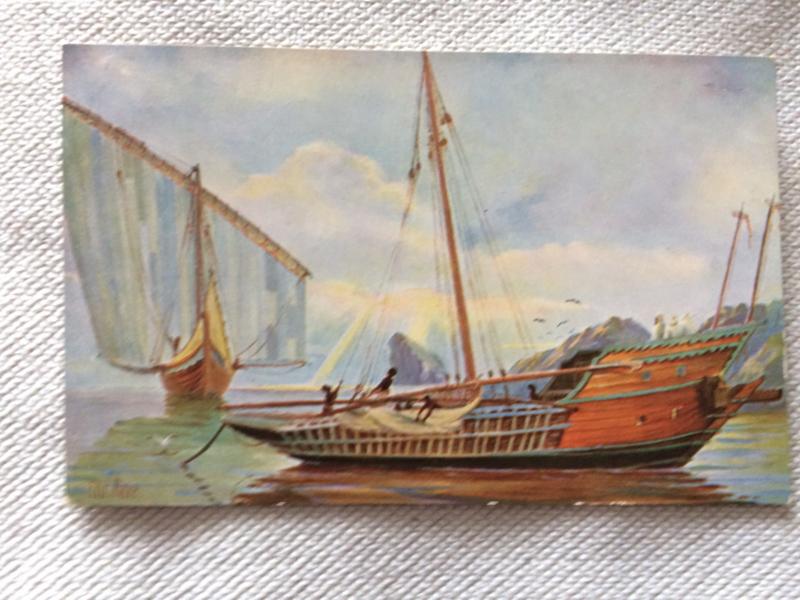 """Briefkaart   no. 97 """"Arabische Kustvaarder"""" 19e eeuw   1910-1920"""
