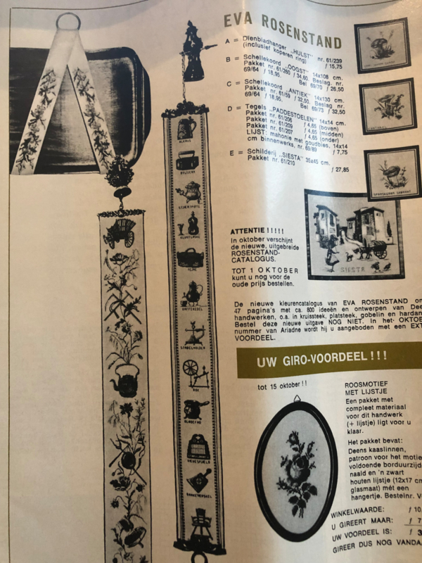 Ariadne: maandblad voor handwerken | 1967 - nr. 249 15 september 1967 (Tapisserie)