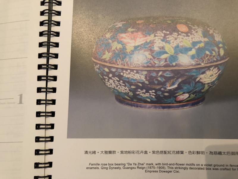 Boeken | China | Agenda | Appointment Diary | 2014 A Cornucopia of Ceramic Art Republik of China (Taiwan) - kunstagenda  English, French, German, Italian, Chinese tekst