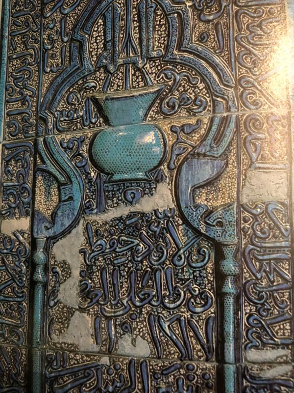 Midden-Oosten   Islamitic Pottery - MET Museum - 1983