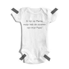 Ik lijk op Mama, maar heb de streken van mijn Papa! | Romper