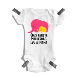 Olifant Eerste moederdag | Romper