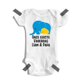 Olifant - Eerste vaderdag| Romper