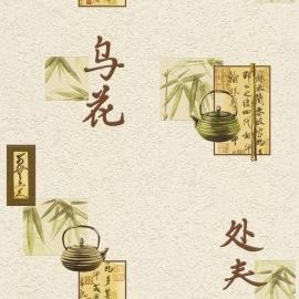 chinees tekens vinyl behang830804