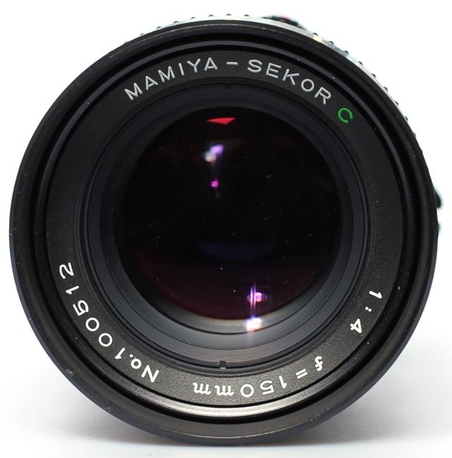 Mamiya Sekor C 150mm f4.0