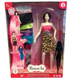 Harumika Mannequin