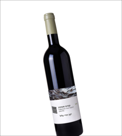 Cabernet Sauvignon - 0,375L Galil Mountain Winery - Israel