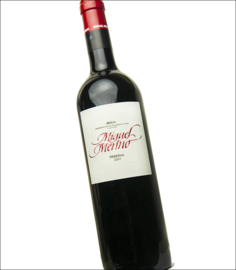 Tempranillo - Rioja Reserva - Miguel Merino