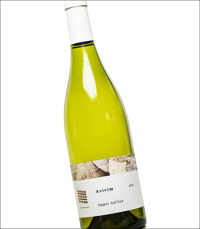 Chardonnay, Viognier - Avivim - Galil Mountain Winery  Israel