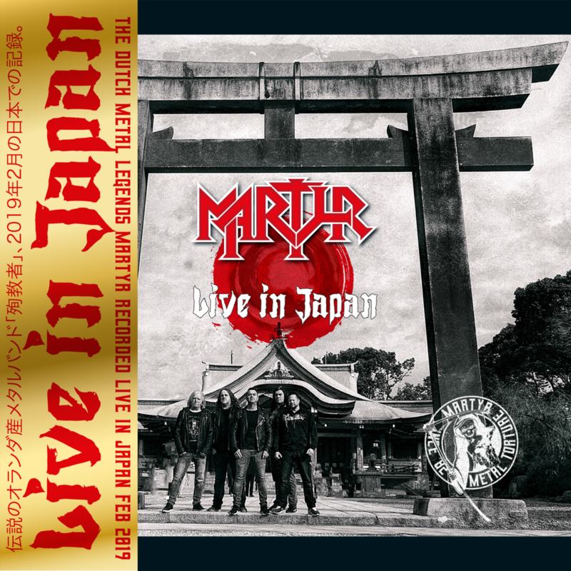 Martyr - Live in Japan - Gold Edition (rare and only 100 for sale)