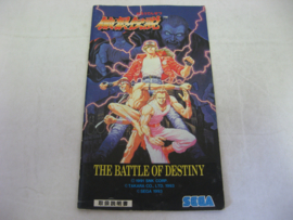Fatal Fury *Manual* (JAP)