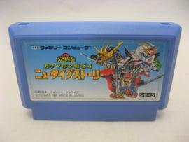 Gundam Gachapon Senshi 4 Newtype Story (FC)