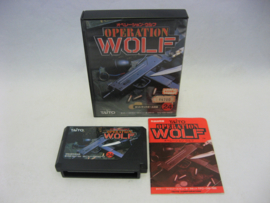 Operation Wolf (FC, CIB)