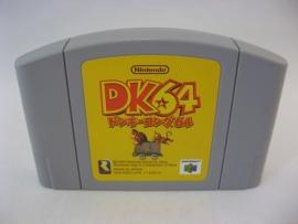 Donkey Kong 64 (JAP)