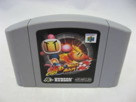 Baku Bomberman 2 (JAP)