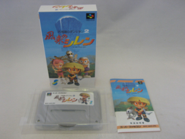 Fushigi no Dungeon 2 - Furai no Shiren (SFC, CIB)