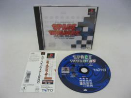 Space Invaders 2000 + Spine (JAP)