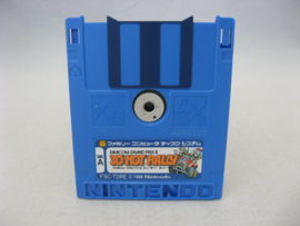 Famicom Grand Prix II - 3D Hot Rally (FDS)