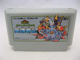 SD Gundam Gachapon Senshi 3: Eiyuu Senki (FC)