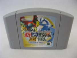 Pocket Monsters / Pokemon Stadium Gold & Silver (JAP)