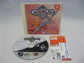 Grandia II + Spine (JAP)