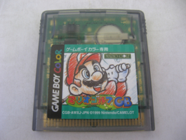Mario Golf (JAP)