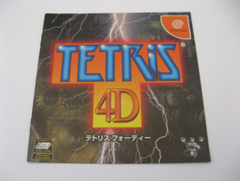 Tetris 4D *Manual* (DC, JAP)