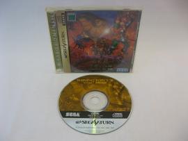 Shining Force III - Scenario 1 (JAP)