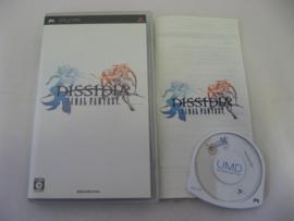 Final Fantasy Dissidia (JAP)