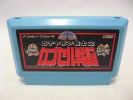 SD Gundam Gachapon Senshi 2: Capsule Senki (FC)