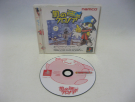 Kaze No Klonoa Door To Phantomile (JAP)