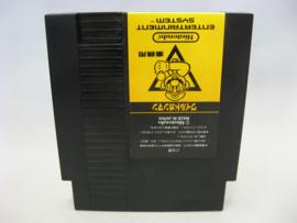Wild Gunman (FamicomBox)